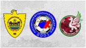 Анжи 1 - 0 Рубин ( 9 марта 2014). Обзор матча