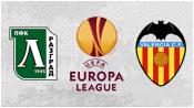 Лудогорец 0 - 3 Валенсия (13 марта 2014). 1-й тайм