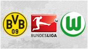 Боруссия Д 2 - 1 Вольфсбург ( 5 апреля 2014). 1-й тайм