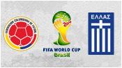 Колумбия 3 - 0 Греция (14 июня 2014). Обзор матча