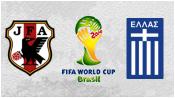 Япония 0 - 0 Греция (20 июня 2014). Обзор матча