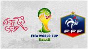 Швейцария 2 - 5 Франция (20 июня 2014). Обзор матча