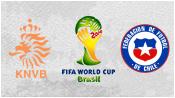 Нидерланды 2 - 0 Чили (23 июня 2014). Обзор матча