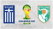 Греция 2 - 1 Кот-д`Ивуар (24 июня 2014). Обзор матча