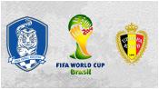 Южная Корея 0 - 1 Бельгия (26 июня 2014). Обзор матча