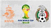 Нидерланды 2 - 1 Мексика (29 июня 2014). Обзор матча