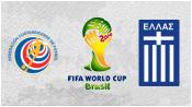 Коста-Рика 1 - 1 Греция (29 июня 2014). Обзор матча