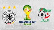 Германия 2 - 1 Алжир (30 июня 2014). Обзор матча
