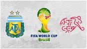 Аргентина 1 - 0 Швейцария ( 1 июля 2014). Обзор матча