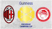 Милан 0 - 3 Олимпиакос (25 июля 2014). Обзор матча