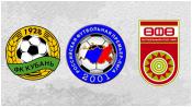 Кубань 2 - 0 Уфа ( 3 августа 2014). Обзор матча