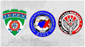 Терек 4 - 0 Амкар ( 4 августа 2014). Обзор матча