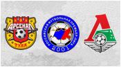Арсенал Тула 0 - 2 Локомотив (10 августа 2014). Обзор матча