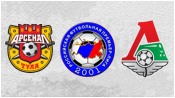 Арсенал Тула 0 - 2 Локомотив (10 августа 2014). 2-й тайм