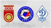 Уфа 0 - 2 Динамо Москва (13 августа 2014). Обзор матча