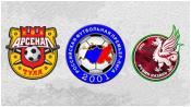 Арсенал Тула 0 - 0 Рубин (13 августа 2014). Обзор матча