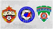 ЦСКА 1 - 0 Терек (13 августа 2014). Обзор матча