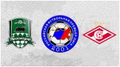 Краснодар 4 - 0 Спартак Москва (14 августа 2014). Обзор матча