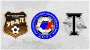 Урал 0 - 2 Торпедо (16 августа 2014). Обзор матча