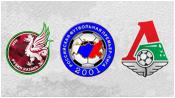 Рубин 1 - 1 Локомотив (17 августа 2014). Обзор матча