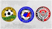 Кубань 1 - 0 Амкар (18 августа 2014). Обзор матча