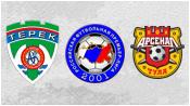 Терек 3 - 0 Арсенал Тула (22 августа 2014). Обзор матча