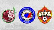 Рубин 2 - 1 ЦСКА (23 августа 2014). Обзор матча