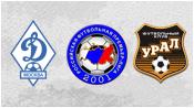 Динамо Москва 2 - 0 Урал (24 августа 2014). Обзор матча