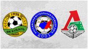 Кубань 2 - 1 Локомотив (24 августа 2014). Обзор матча