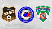 Урал 0 - 1 Терек (29 августа 2014). Обзор матча