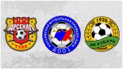 Арсенал Тула 0 - 1 Кубань (30 августа 2014). Обзор матча