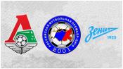 Локомотив 0 - 1 Зенит (31 августа 2014). Обзор матча