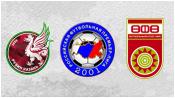 Рубин 1 - 1 Уфа (31 августа 2014). Обзор матча