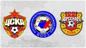 ЦСКА 2 - 1 Арсенал Тула (13 сентября 2014). Обзор матча