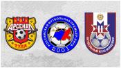 Арсенал Тула 0 - 1 Мордовия (19 сентября 2014). Обзор матча