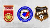 Уфа 0 - 1 Урал (20 сентября 2014). Обзор матча