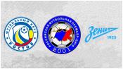 Ростов 0 - 5 Зенит (20 сентября 2014). Обзор матча