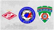 Спартак Москва 1 - 1 Терек (20 сентября 2014). 2-й тайм