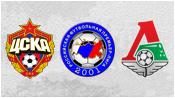 ЦСКА 1 - 0 Локомотив (21 сентября 2014). Обзор матча