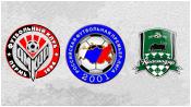 Амкар 1 - 2 Краснодар (22 сентября 2014). 2-й тайм