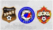 Урал 3 - 4 ЦСКА (27 сентября 2014). 2-й тайм