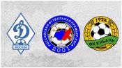 Динамо Москва 2 - 2 Кубань (28 сентября 2014). 2-й тайм