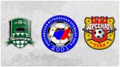 Краснодар 3 - 0 Арсенал Тула (28 сентября 2014). 1-й тайм
