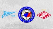 Зенит 0 - 0 Спартак Москва (27 сентября 2014). Обзор матча