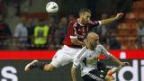 Милан и Чезена не выявили сильнейшего