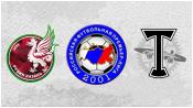 Рубин 2 - 1 Торпедо (29 сентября 2014). 2-й тайм