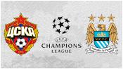 ЦСКА 2 - 2 Манчестер Сити (21 октября 2014). Обзор матча