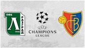 Лудогорец 1 - 0 Базель (22 октября 2014). Обзор матча