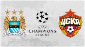 Манчестер Сити 1 - 2 ЦСКА ( 5 ноября 2014). Превью!