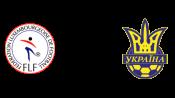 Люксембург 0 - 3 Украина (15 ноября 2014). Обзор матча